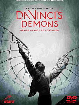 Da Vinci's Demons - The Complete Season One