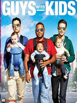 Guys with Kids - The Complete Season One