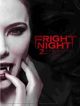 Fright Night 2: New Blood