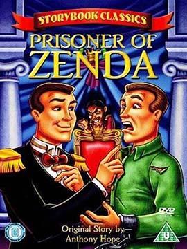 Prisoner of Zenda - مدبلج