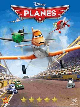 Planes - مدبلج