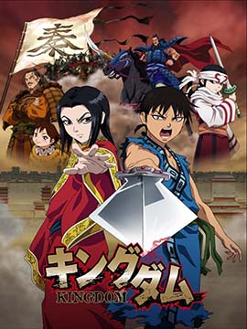Kingdom - The Complete Season One