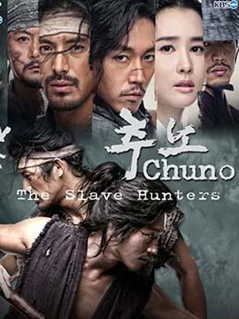 The Slave Hunters