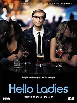 Hello Ladies - The Complete Season One