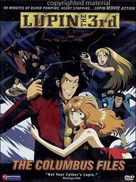 Lupin III - The Columbus Files