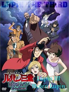 Lupin III - Stolen Lupin