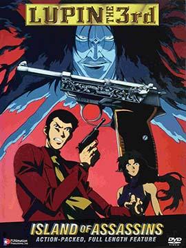 Lupin III - Island of Assassins