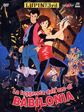 Lupin III - The Legend of the Gold of Babylon
