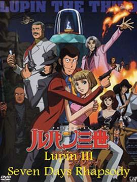 Lupin III - Seven Days Rhapsody