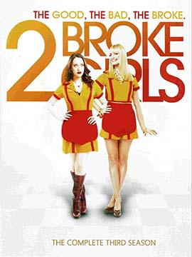 2 Broke Girls - The Complete Season Three