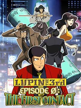 Lupin III - Episode 0 - First Contact