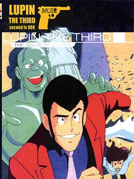 Lupin III - The Complete Season Two