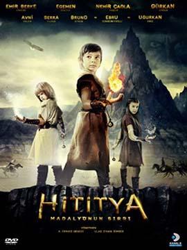 Hititya Madalyonun Sirri - سر الميدالية