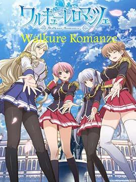 Walkure Romanze