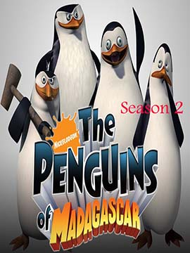The Penguins of Madagascar - Season 2 - مدبلج