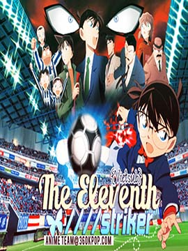 Detective Conan - The Eleventh Striker