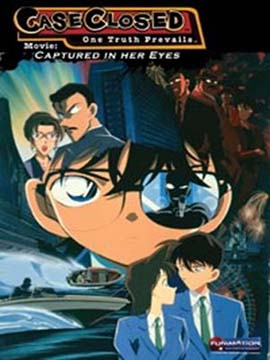 Detective Conan - Captured In Her Eyes