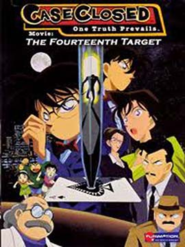 Detective Conan - The Fourteenth Target