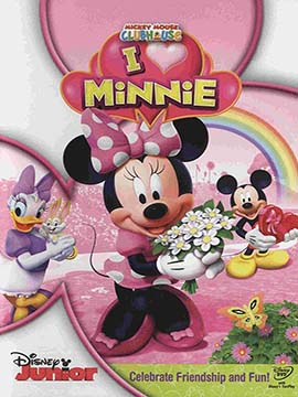 Mickey Mouse Clubhouse: I Heart Minnie - مدبلج