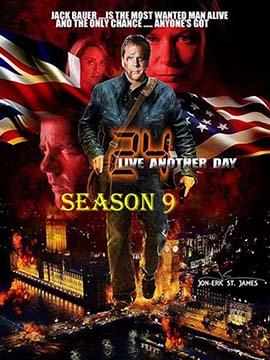 24 - The Complete Season Nine