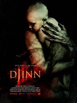 Djinn - الجن