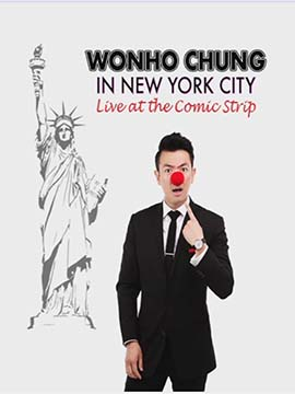 Wonho Chung - In New York City