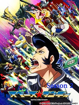 Space Dandy - The Complete Season Two