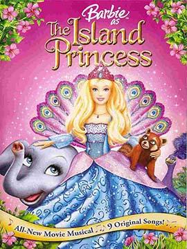 Barbie as the Island Princess - مدبلج