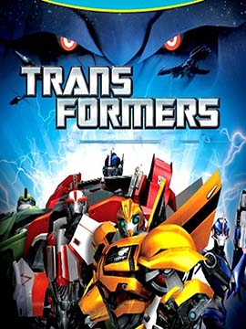 Transformers - Animated Series - مدبلج