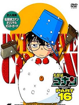 Detective conan - The Complete Season 16