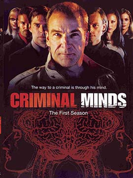 Criminal Minds - The Complete Season One