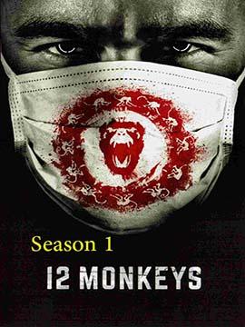 12 Monkeys - The Complete Season One
