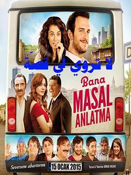 Bana Masal Anlatma - لا تروي لي قصة