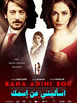 Bana Adini Sor - إسأليني عن إسمك