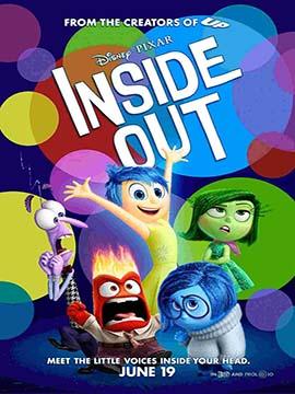 Inside Out - مدبلج
