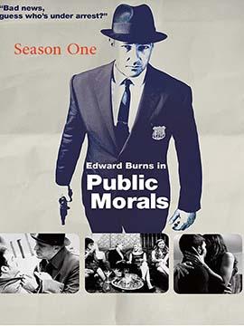 Public Morals - The Complete Season One