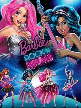 Barbie in Rock 'N Royals - مدبلج