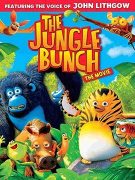 The Jungle Bunch - مدبلج