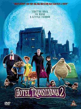 Hotel Transylvania 2 - مدبلج
