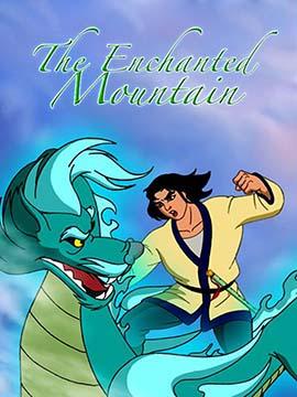 The Enchanted Mountain - مدبلج