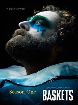 Baskets - The Complete Season One