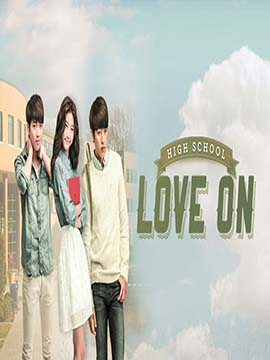 High School Love On