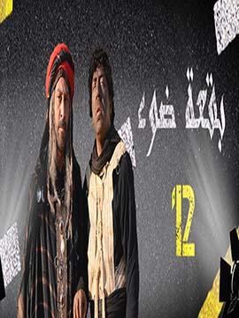 بقعة ضوء - الموسم 12