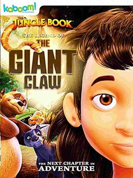 The Legend of the Giant Claw