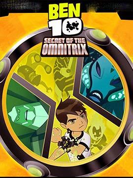 Ben 10: Secret of the Omnitrix - مدبلج