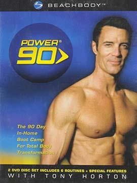 Power 90