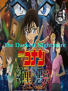 Detective Conan: The Darkest Nightmar