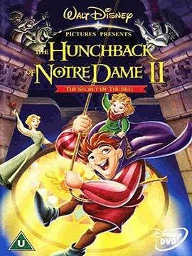 The Hunchback of Notre Dame II - مدبلج
