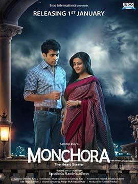 Monchora