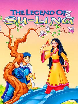 The Legend of Su-Ling - مدبلج